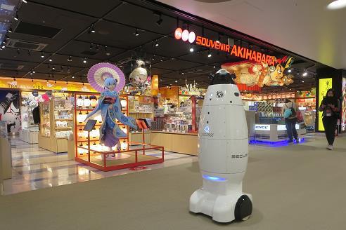 narita-robot