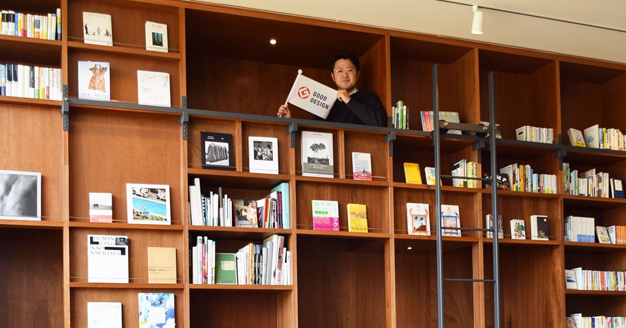 出版取次業界の最大手がブックホテル経営で挑む、「本のある場所を豊かにする」取り組みとは 〜デザインで社会を『グッド』にする人たちVol.2