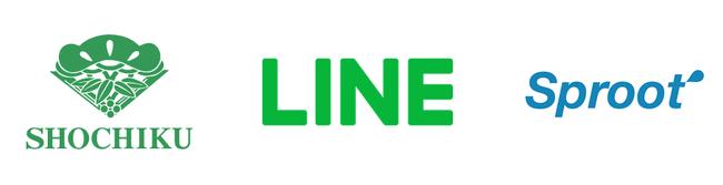 エンタメ業界のDX化へ 松竹・LINEらがコンソーシアム設立