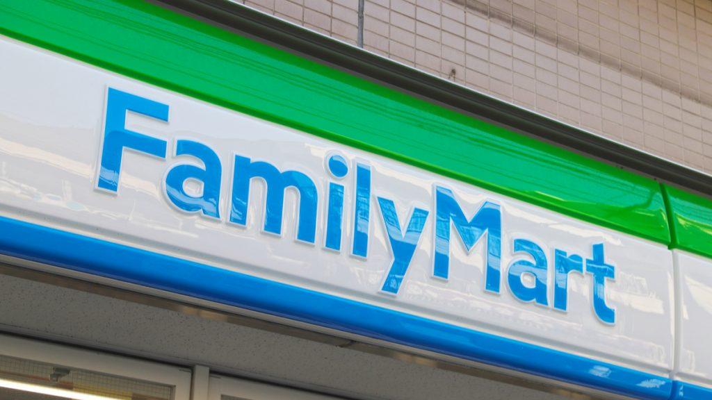 FamilyMart ファミリーマート ファミマ