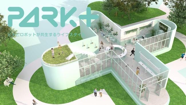 渋谷に「人とロボット共生の拠点」開業へ シャープやミクシィのロボットが集結