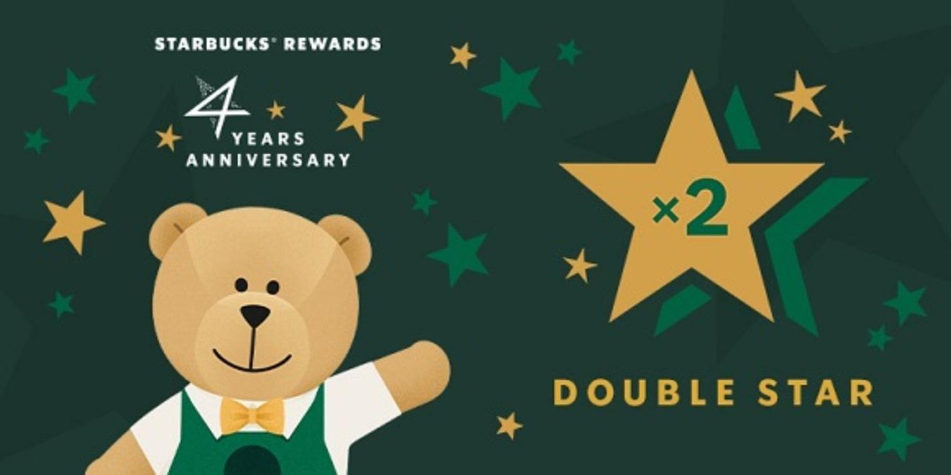 スタバ、「Starbucks®Rewards」4周年 10月1日よりスタバオリジナル「モレスキン製品」をプレゼント 期間限定「Double Star」キャンペーンも実施