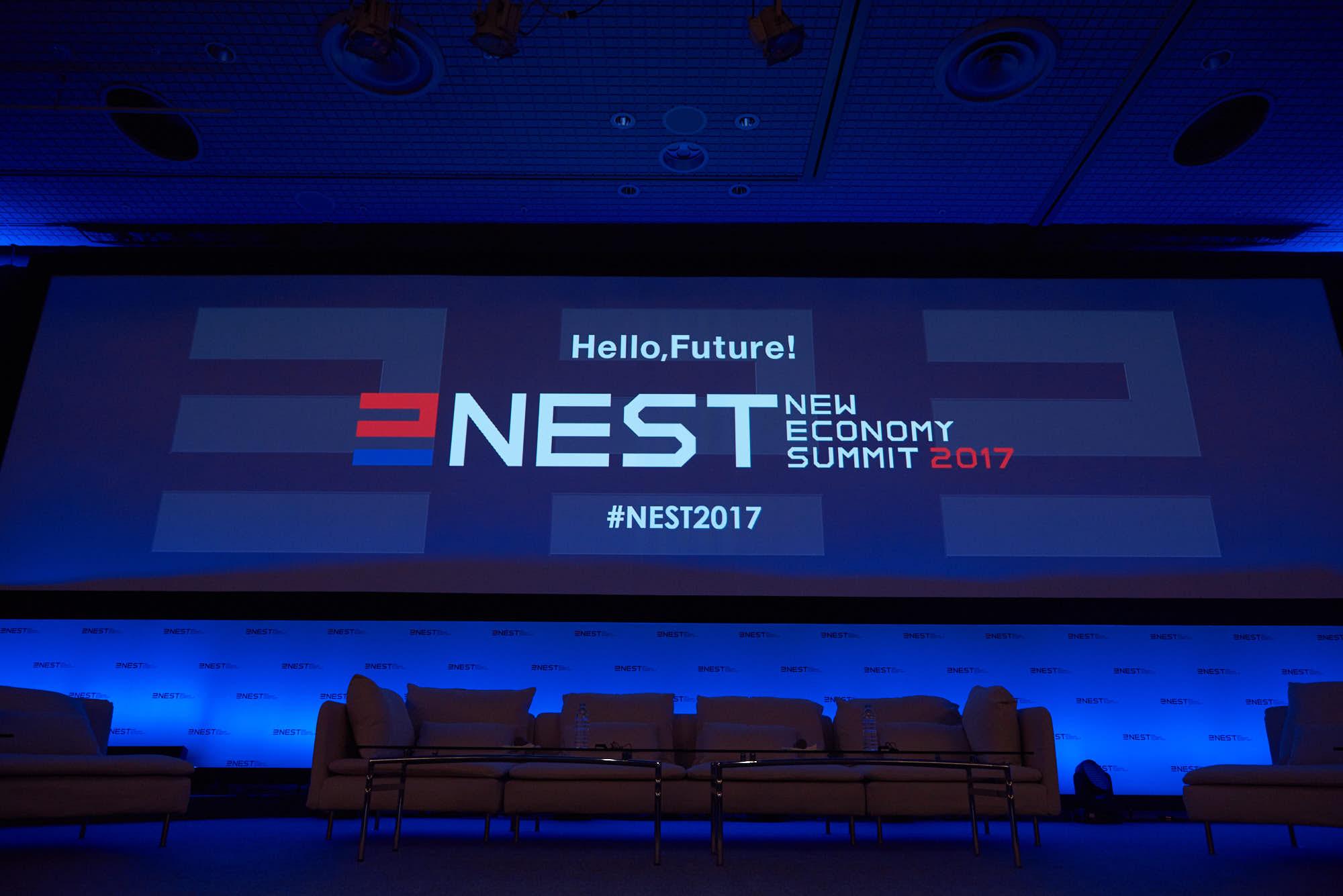 「NEST2017」初日で語られた日本のアントレプレナーシップのためのメッセージとは