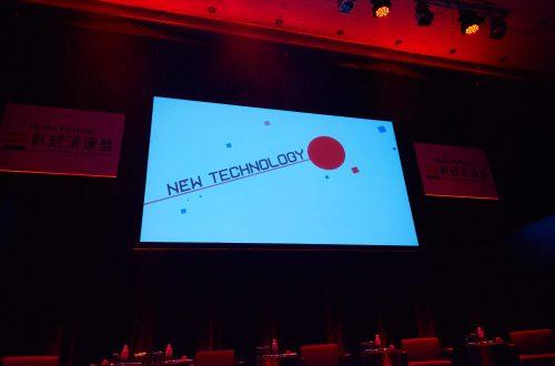 """AI、FinTech、IoT、ドローン様々なテーマの""""今""""が語られた「NEST2017」二日目"""