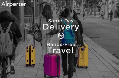 フットワーク軽く旅をする。宿泊施設と空港をつなぐ当日の手荷物配送