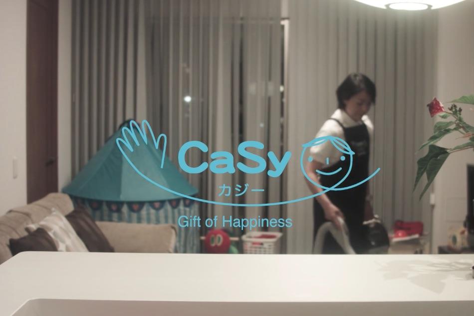 企業が従業員の家事負担削減に取り組む――家事代行「CaSy」法人向けプランを開始