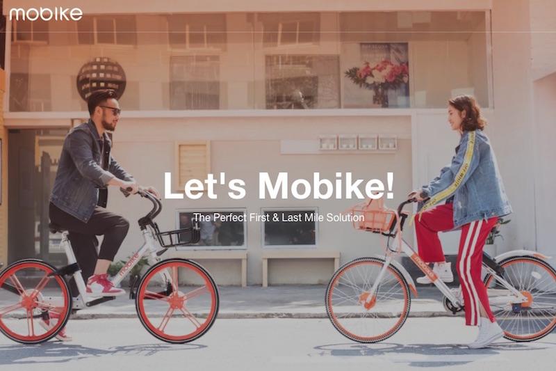 """自転車版""""元寇""""が現代日本の都市移動を変える、中国発バイクシェアリングの衝撃"""