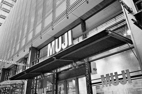 ゆりかごから墓場までライフスタイルをカバーする。「MUJIホテル」が示すブランドの未来