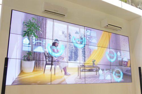 感じる前に動く「AI搭載エアコン」が住環境を劇的に変化させる