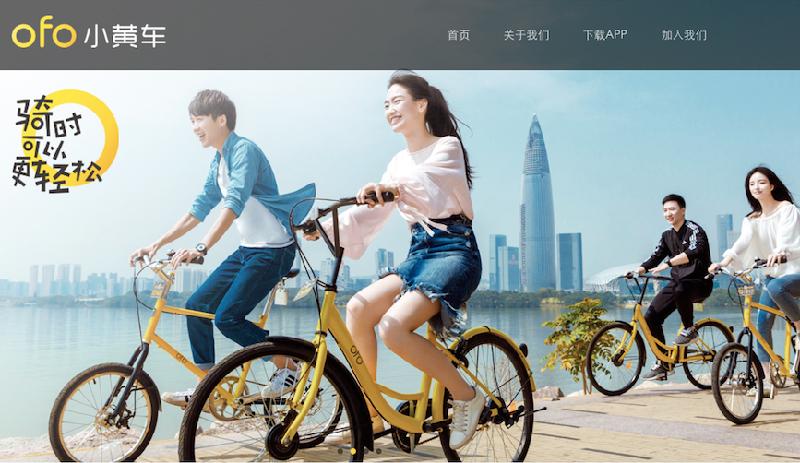 中国の二大バイクシェアサービス「ofo」が上陸。ソフトバンクと組んで日本の都市移動を爆発的に変えるか?