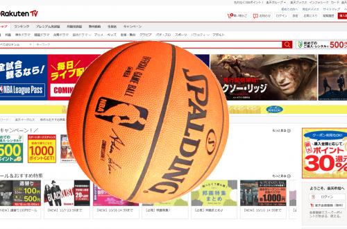 NBA配信は「Rakuten TV」のキラーコンテンツとなるか。楽天が仕掛けるスポーツ領域とのパートナーシップ戦略