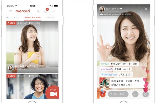 中国で「ライブコマース」はなぜ流行った?新たな購買体験は日本でも受け入れられるか