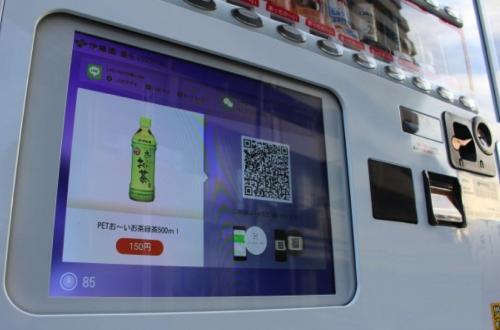 「LINE Pay 」 が伊藤園の自動販売機で決済可能に。LINE Payでのキャッシュレス決済シーンが広がりをみせる
