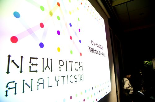 未来を創る13の企業!オーディエンスと登壇者をつなぐ新たなピッチイベントの形「NEW PITCH β」が開催