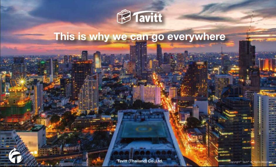 テクノロジーは旅行・投資の自由度を高める。横断検索型の旅行提案サービス「Tavitt(タビット)」がICOを実施