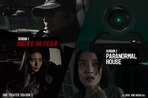 「ショートフィルム」が動画の次の時代を拓く。上映場所をSNSから映画館へと広げたONE MEDIAの挑戦