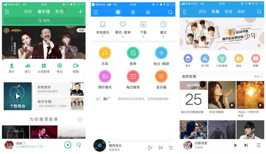 Spotifyと提携した、ユーザー数7億人超えの中国のモンスター音楽配信サイト「テンセント・ミュージック」が目指すものは?