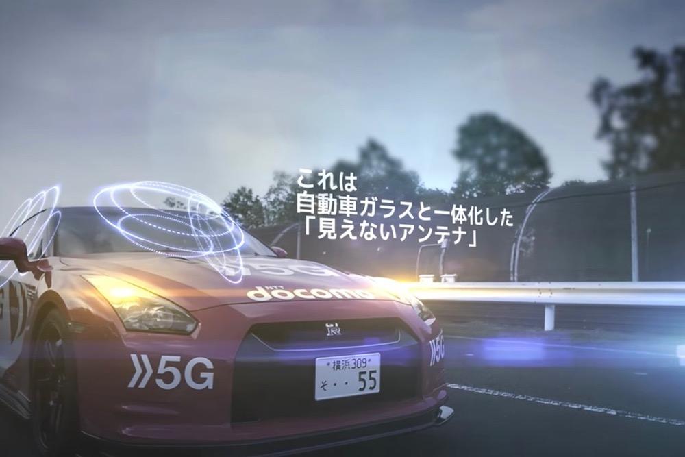 世界初「見えないアンテナ」による5Gコネクテッドカーでの5G通信に成功