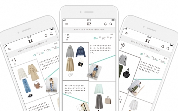 ファッションアプリ「XZ(クローゼット)」は、株式会社STANDING OVATIONが展開しているファッションコーディネートアプリ だ。姉妹サービスとして、ファッションWeb