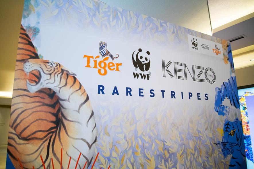 社会問題にはパートナーシップで立ち向かう時代。WWF・Tiger Beer・KENZOが行うトラを絶滅の危機から救う取り組み