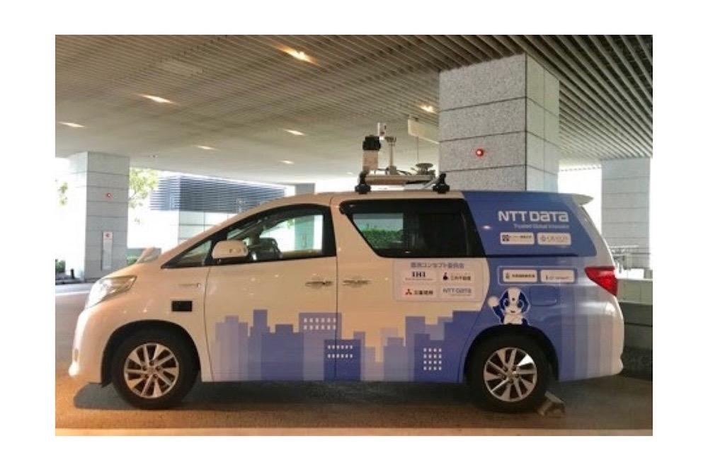 NTTデータが「自動運転車両のオンデマンド移動サービス」実証実験を実施ーー東京、豊洲