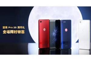 ジョブズも顔負け? 新商品発表会のチケットが売れる中国スマホメーカー「Smartisan」