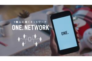 "ONE MEDIAが放つ""ミレニアル世代に特化""した配信プラットフォーム「ONE NETWORK」"