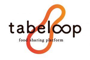 """""""食品ロス""""という社会課題はサービス連携で解決できるか。tabeloopとゲイトが包括協力協定を締結"""