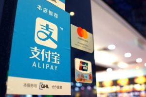 アリババとテンセント、モバイル決済の主戦場は中国から東南アジアへ