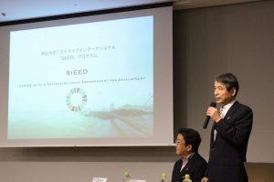 """産学連携による""""岡山大学未来創造改革""""。「SiEED」プログラムが2019年4月から開講"""