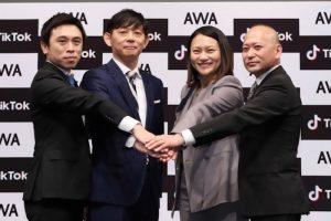 TikTok 日本のユーザーの新しい音楽体験に向けAWAと業務提携を強化