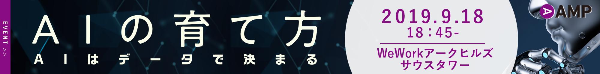 event-ai