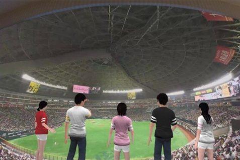 ソフトバンクと福岡ソフトバンクホークス、5G活用の3Dパノラマ映像を用いたVR試合観戦実現へ