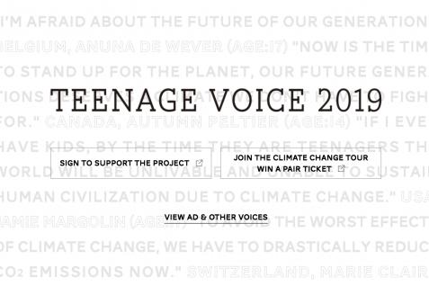 アースデイに向けて世界の気候変動問題に対する子ども達の声を伝えるプロジェクトスタート