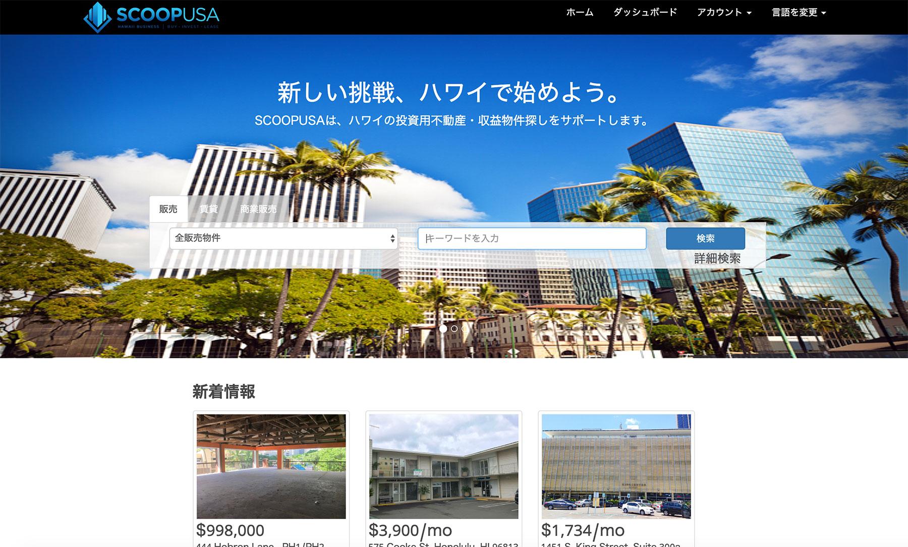ScoopUSA.com