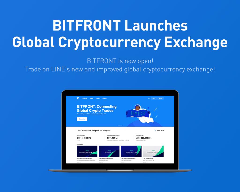 LINE独自の仮想通貨等を扱う「BITFRONT」が米国で運営開始